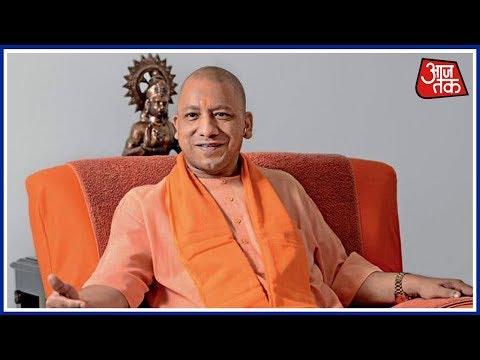 UP Govt to Withdraw 20,000 'Politically Motivated' Cases   Ek Aur Ek Gyara