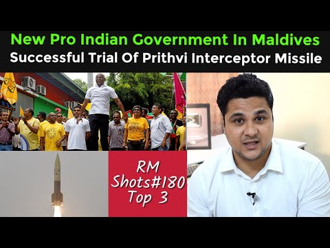 New Pro Indian Government In Maldives, Prithvi Air Defence Night Trial | www.captainantrix.com