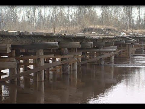'Уходящая натура' Мост