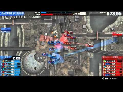 戦場の絆 13/07/28 12:23...