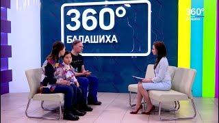 ИНТЕРВЬЮ 360 БАЛАШИХА 20.03.2018