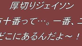 ネットでお金を稼ぐ方法(無料登録) ⇒ http://jj7.xsrv.jp/mobatore/fre...