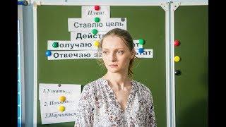 Доктор Рихтер 3 и 4 серия, русский сериал смотреть онлайн, описание серий