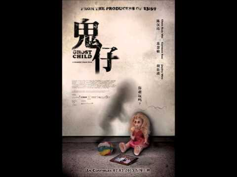 GHOST CHILD Soundtrack - Theme Music - Composer: Ken Chong