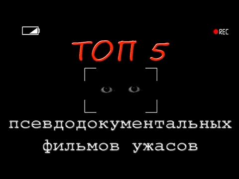 Визит 2015 КиноПоиск