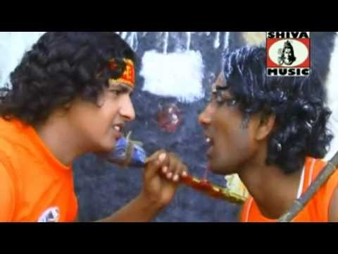 Khotha Song Jharkhandi - Bol Bam Bolo Re | Khortha Video Album : BABA KE NAAM