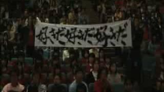 2004年上映 映画SWINGGIRLS 三上真史 真島秀和.