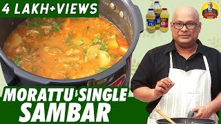 Bigg Boss Suresh Chakravarthi's Morattu Single Sambar Recipe | Chak's Kitchen