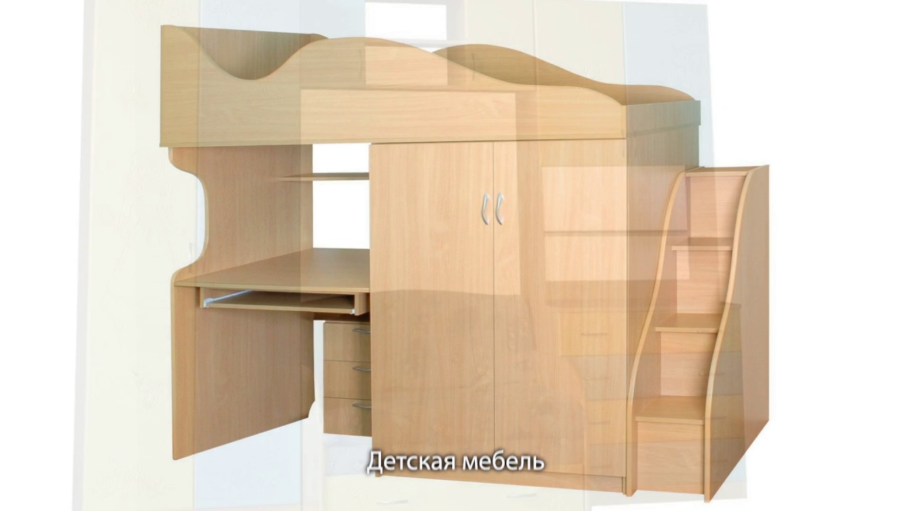 Детские комнаты фабрики «Мебель Холдинг»