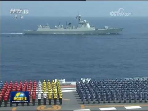 China Navy Parade in the South China Sea 南海阅兵