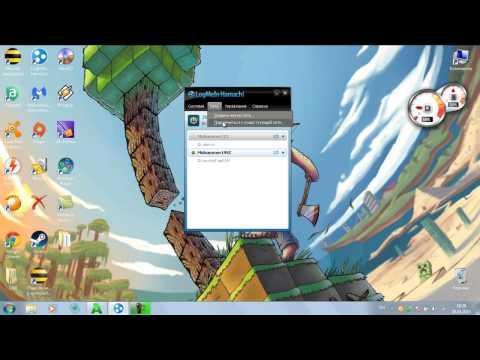 Как настроить hamachi и играть по сети в Minecraft с другом