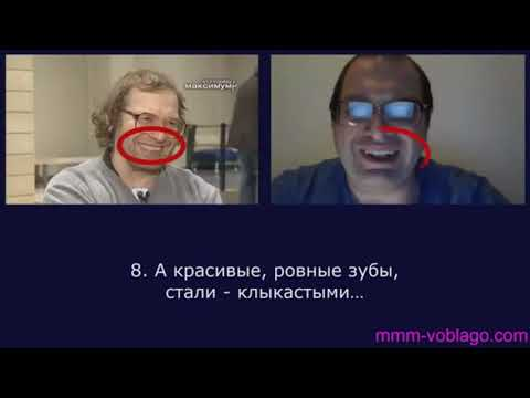 Сергей Мавроди подменён на двойника весной 2012