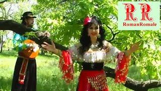 Письмо к матери (романс) С.Есенин Цыганский ансамбль