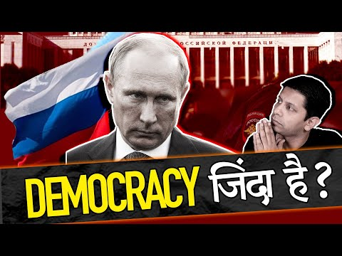 What is an Electoral Autocracy? | Did Russia give up on Democracy? | Deshbhakt with Akash Banerjee