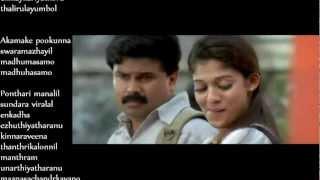 Arikathayaro (Lyrics) - Nice Malayalam Melody