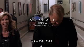 『アルツハイマーと僕〜グレン・キャンベル音楽の奇跡』予告編