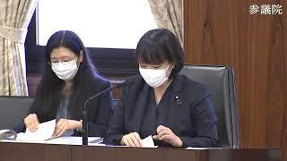 青木愛 東日本大震災復興特別委員長 2020年05月29日 参議院 東日本大震災復興特別委員会 該当会議をまとめて見るには、↓↓↓の再生リストを参照してください。