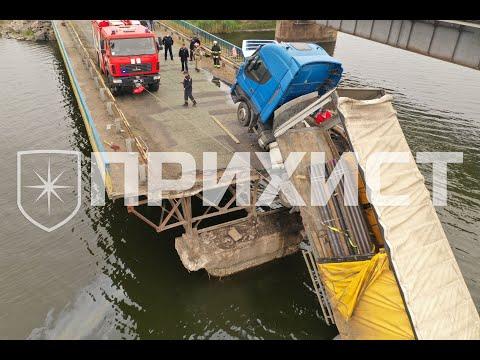 Фуру, под которой провалился мост, сняли спустя 4 дня после ЧП