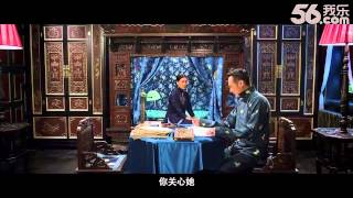 Movie Trailer  The House That Never Dies(Chao Nei 81)