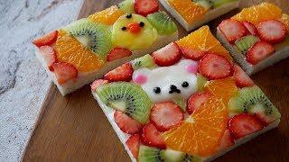 フルーツオープンサンドイッチ(リラックマ乗せ)Fruit open sandwich