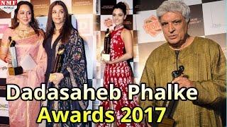 Bollywood Celebs At Dadasaheb Phalke Awards 2017 | Aishwarya Rai, Urvashi Rautela, Hema Malini