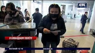 Россия изменила правила въезда для казахстанцев