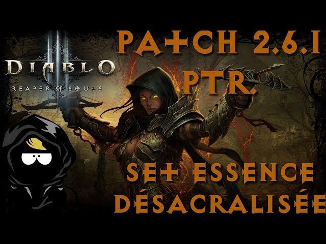 Diablo 3/Le/Chasseur de démons/Patch 2.6.1/Essence désacralisée/GR 100+++.