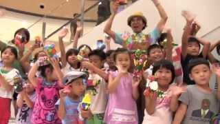 2014年夏、イオンモールで計8回開催した ワークショップ『片桐仁さんと...