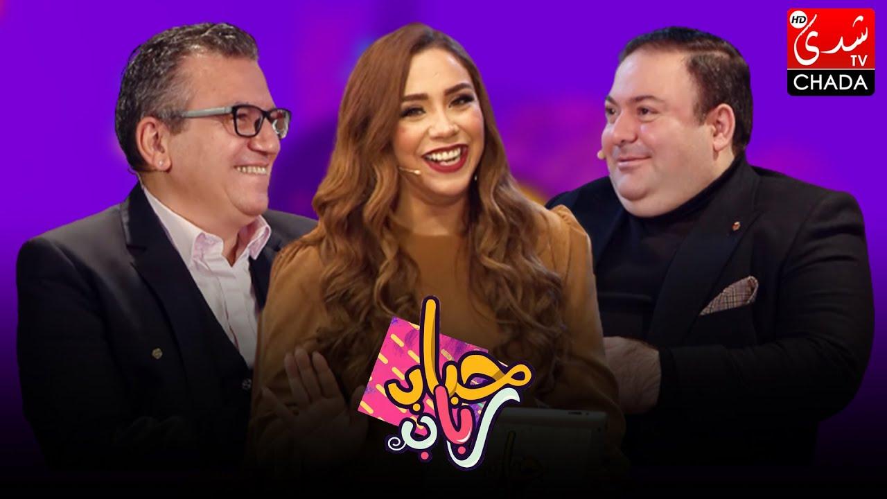 برنامج حباب رباب - الحلقة الـ 15 الموسم الثاني | بدر رامي و مكسيم كاروتشي | الحلقة كاملة