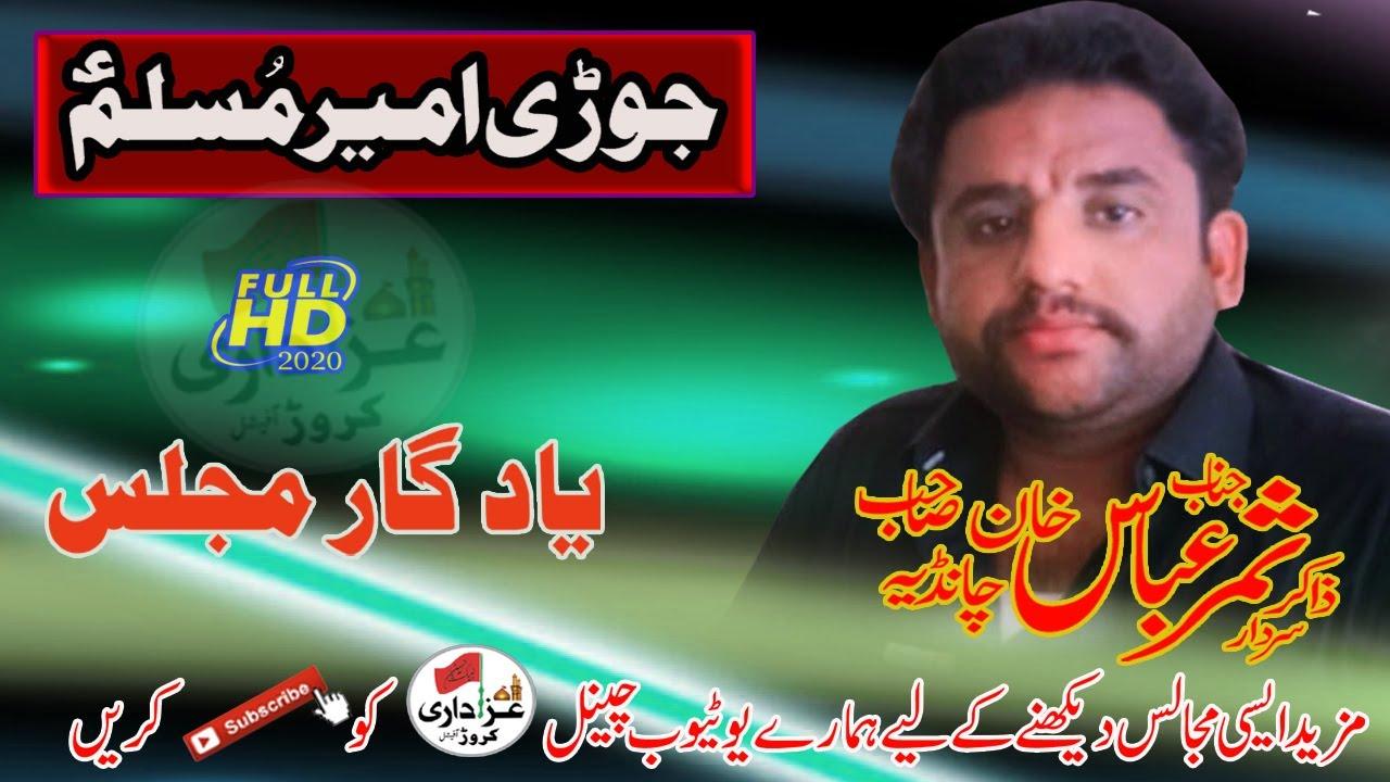 Zakir Samar Abbas Chandio Majlis 11 zilhaj 2020 at notik