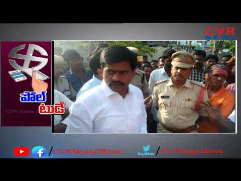 Jana Sena Gooty MLA candidate arrested for breaking EVM Machines   CVR News