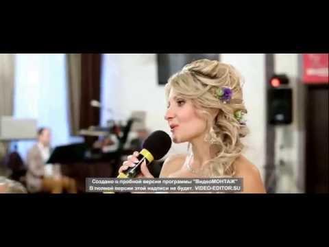 Видео Стих на свадьбу жениху от невесты трогательные
