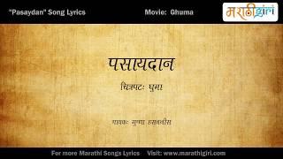 Pasaydan Lyrics with meaning