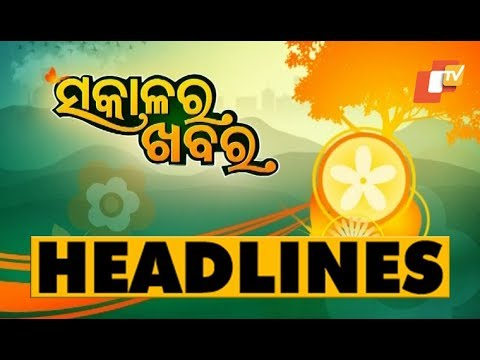 7 AM Headlines 11 APR 2019 OTV