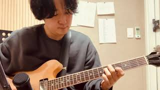 Solo Jazz Guitar #11. Yes Or N…