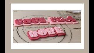 буквы из мастики или надписи на торте