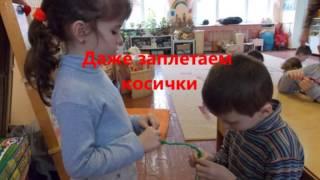 """""""Умелые пальчики"""" (1-я ст. группа вос-ль Степанова А.Н.)"""