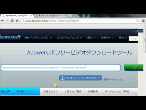 Dailymotion(デイリーモーション)ダウンロード - …