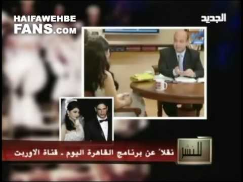 Haifa Wehbe's Wedding on Al Nasher Program (New Tv) Travel Video
