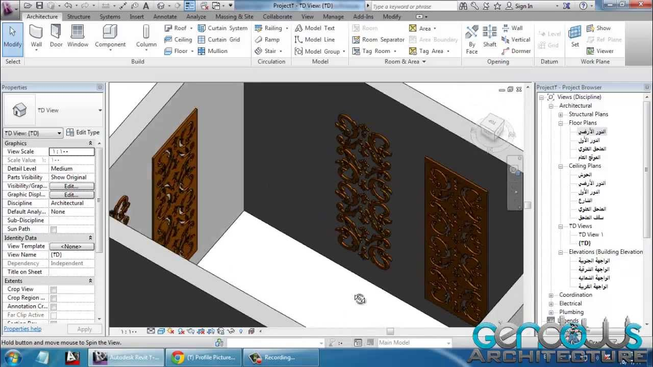 How To Create Revit Family Wooden Tablo Tableau Wall