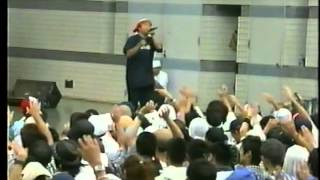 B-BOY PARK 2002 GAGLE