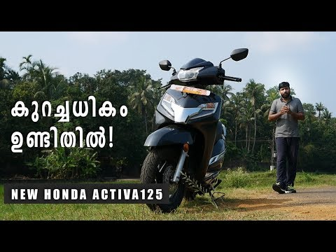 New Honda Activa 125 BS6 2019 Test Ride and Review | Vandipranthan