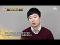 '재미'팔아요~ '재미'가 청년갑부의 성공 비결?!