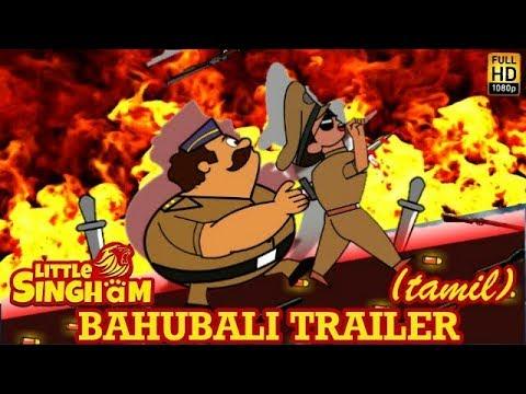 Little Singham Bahubali Trailer Tamil