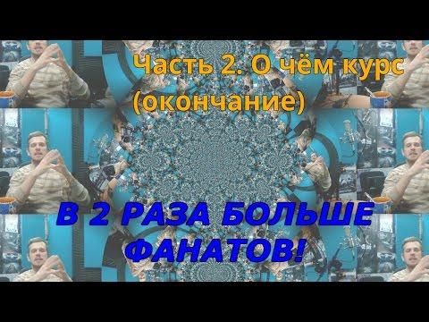moitsa-video
