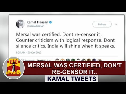 """Mersal was certified, Don't re-censor it"" - Actor Kamal Haasan Tweets   Thanthi TV"