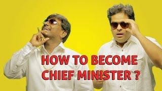 Tamil Nadu's New Chief Minister | Put Chutney