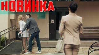 ФИЛЬМ разорвал отношения! СРОЧНО СМОТРЕТЬ ВСЕМ! ЗАКАТЫ И РАССВЕТЫ Русские мелодрамы, фильмы HD 1080
