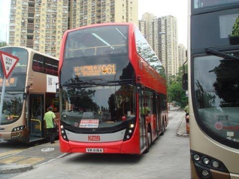 Hong Kong Bus KMB ATENU1468@ 961 九龍巴士 Alexander Dennis Enviro500 MMCNew Facelift屯門(山景) 灣仔(會議展覽中心) - YouTube