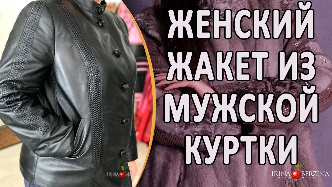 Распродажа мужской верхней одежды на сайте zara. Самые модные вещи сезона с бесплатной доставкой.